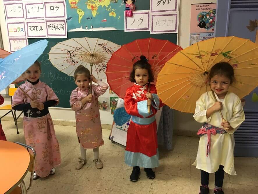 Fiesta de Japón